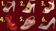 выберите туфлю