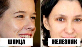 не красивые актрисы
