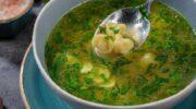 суп дюшбара