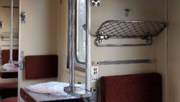 места в поезде