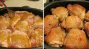 куриные бедрышки